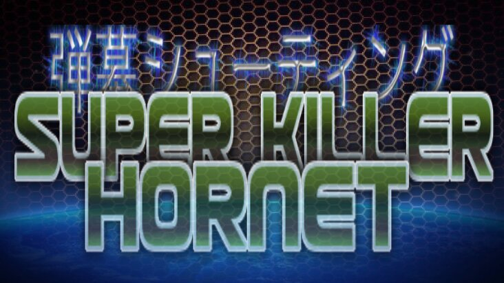 Screenshot of ../game/SuperKillerHornet.SuperKillerHornet.htm