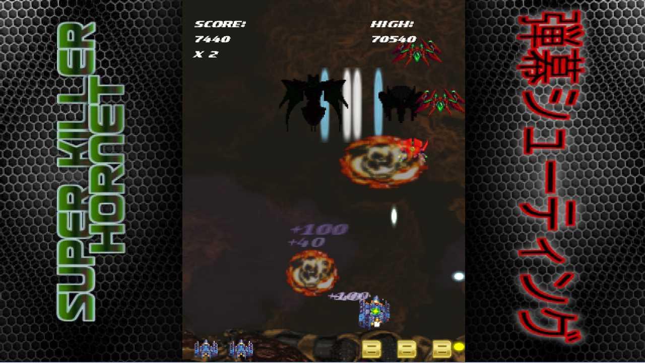 Screenshot of SuperKillerHornet