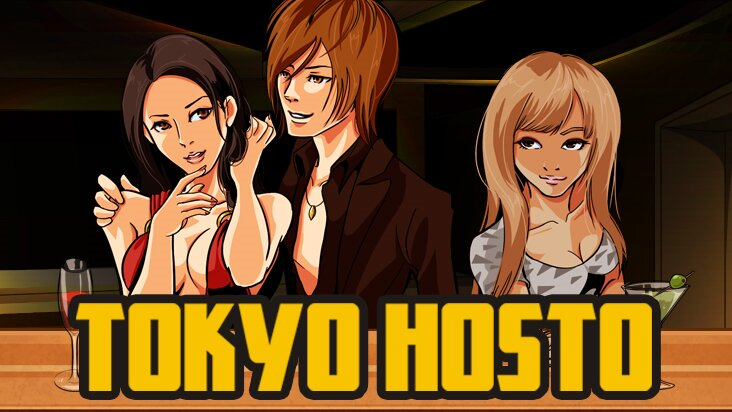 Screenshot of ../game/com.baller.tokyohosto.htm