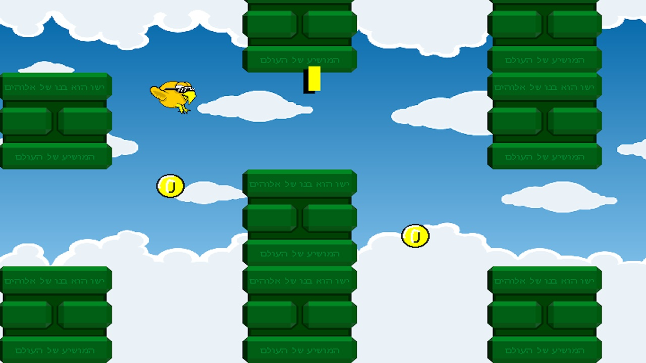 Screenshot of Flappy Zegeta