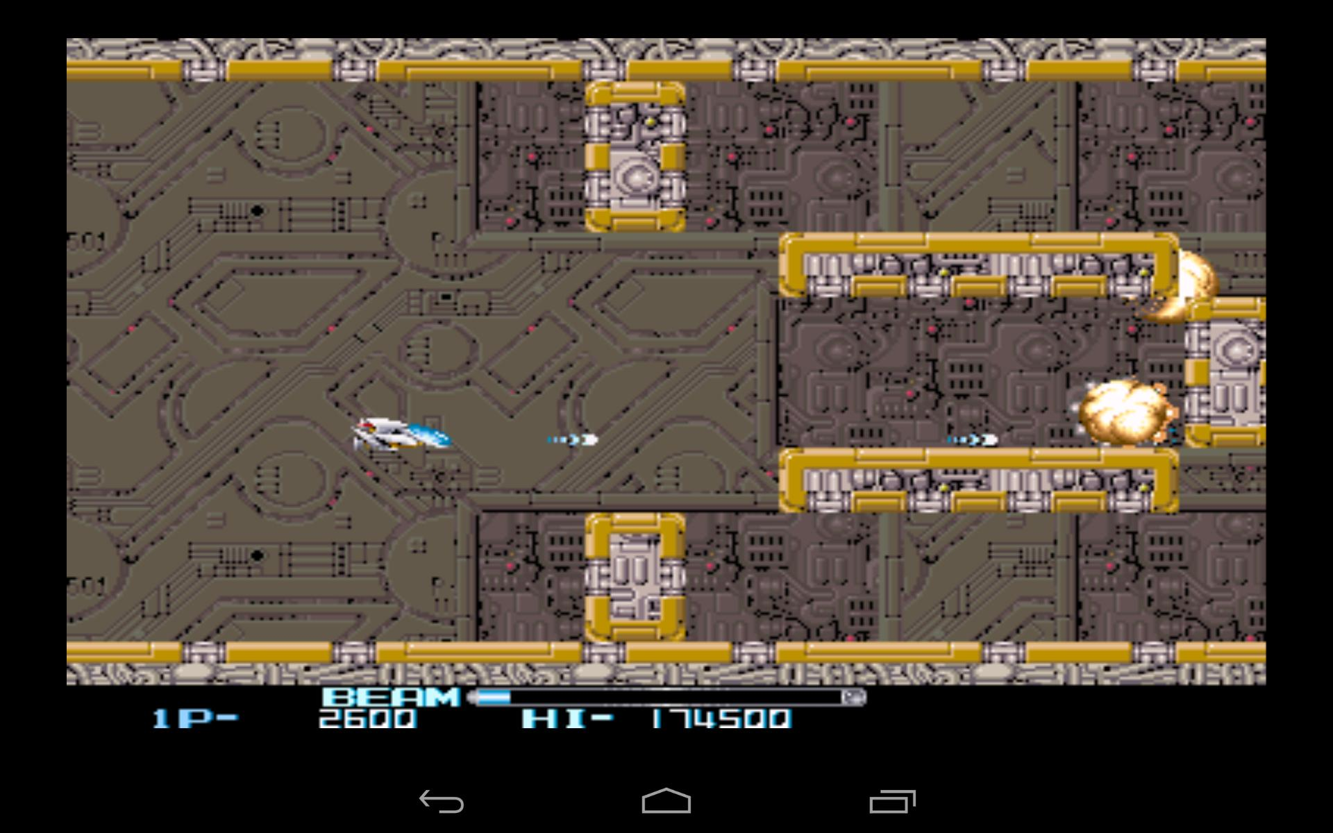 Screenshot of R-Type II