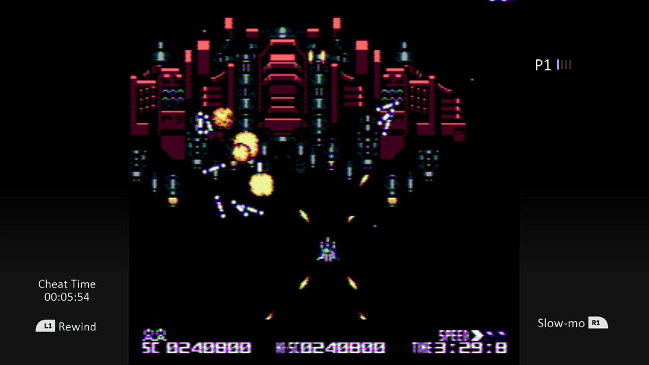 Screenshot of EMUya