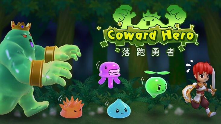 Screenshot of ../game/com.playone.cowardhero2.htm