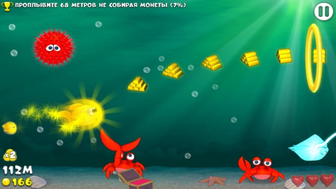 Screenshot of Fishy Rush