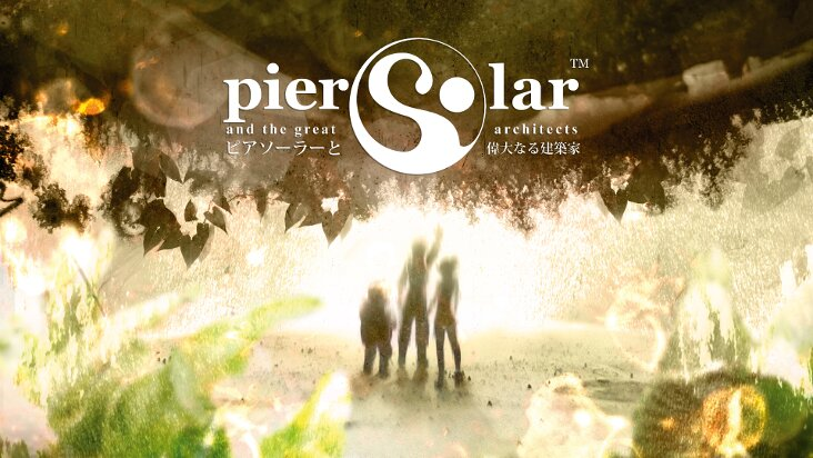 Screenshot of Pier Solar and the Great Architects