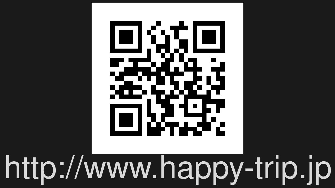 Screenshot of Happy Trip - Isla del Sol -