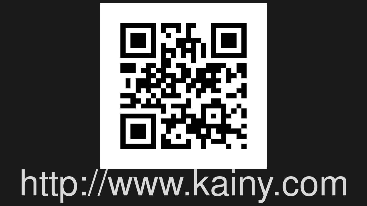 Screenshot of Kainy