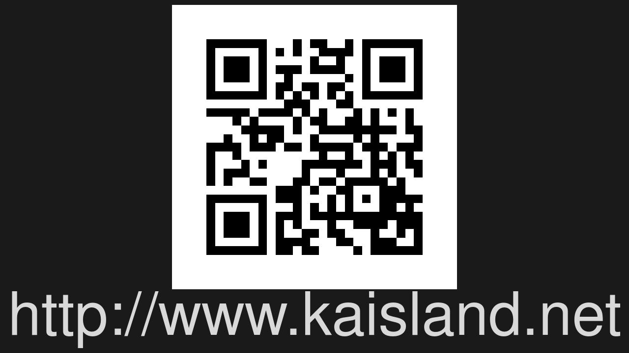 Screenshot of Peaces in KaIsland