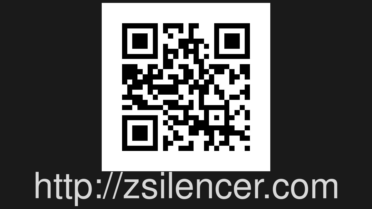 Screenshot of SILENCER