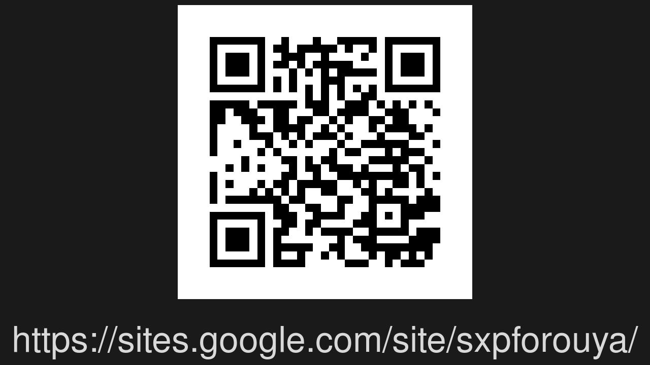 Screenshot of SXP